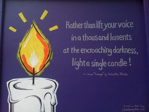Light a single candle