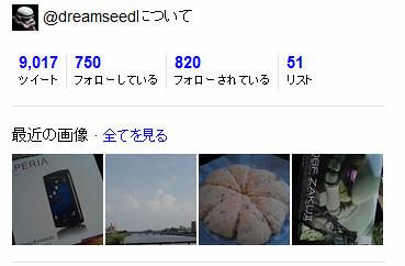 twitter_gallery
