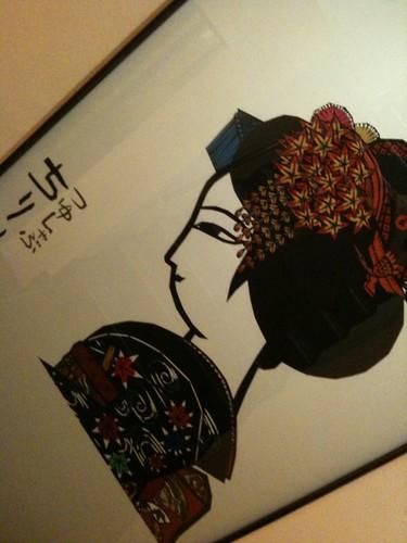 かわいい京風女性のイラストが。@つゆしゃぶちりり