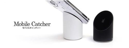 mobilecacher