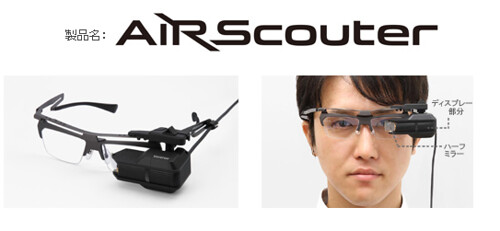 atrscouter