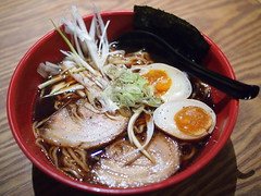 Negitama Ramen, Menya Iroha from Toyam, Ultimate Ramen Champion, Illuma Bugis Singapore