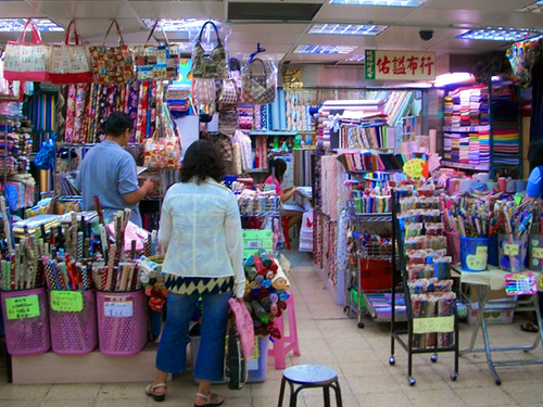 fabric market - Taipei