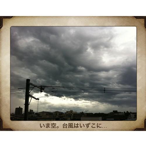 いま空です。台風近づいて来てるけど、いつもの雨の日とそんなに変わらないや!(;^ω^) #iphotography #instagram