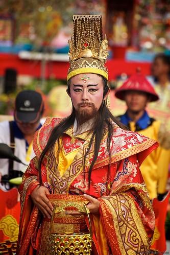 Keelung Taiwan Ghost Festival
