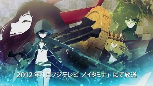 Black Rock Shooter TV Animation