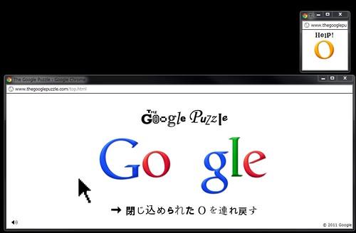 googlepuzzle2