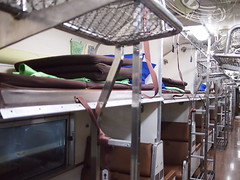 Upper Bunk, Train 69 from Bangkok to Nong Khai