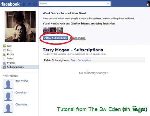 ตั้งค่าใน Facebook ให้คน Subscribe