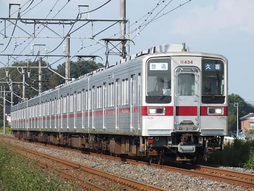 DSCF5540