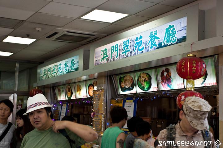 20111015 Hong Kong, Zhuhai, Macau (2011)-21