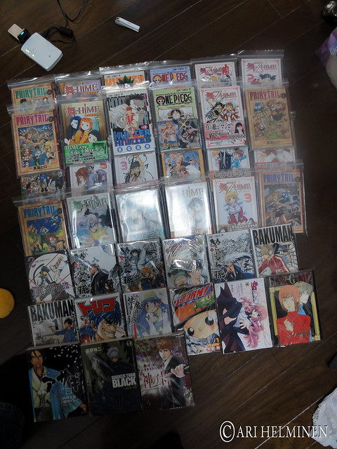 マンガ Manga madness