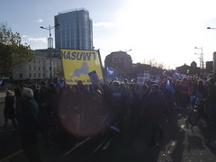 NASUWT Banner