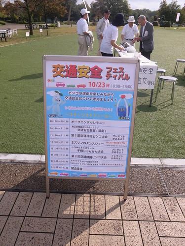 R0016016.JPG
