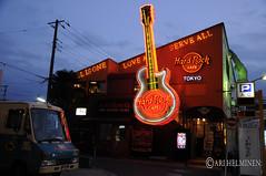 Hard Rock Cafe Tokyo, Roppongi Hills 六本木ヒルズ