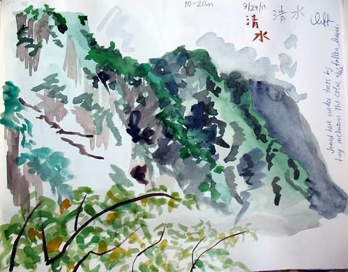 Qinshui Cliff