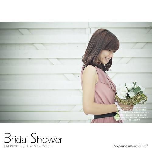 Bridal_Shower_2_0000_17