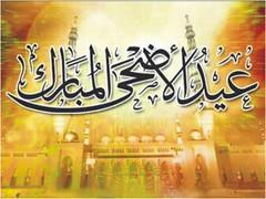 haji mubarak