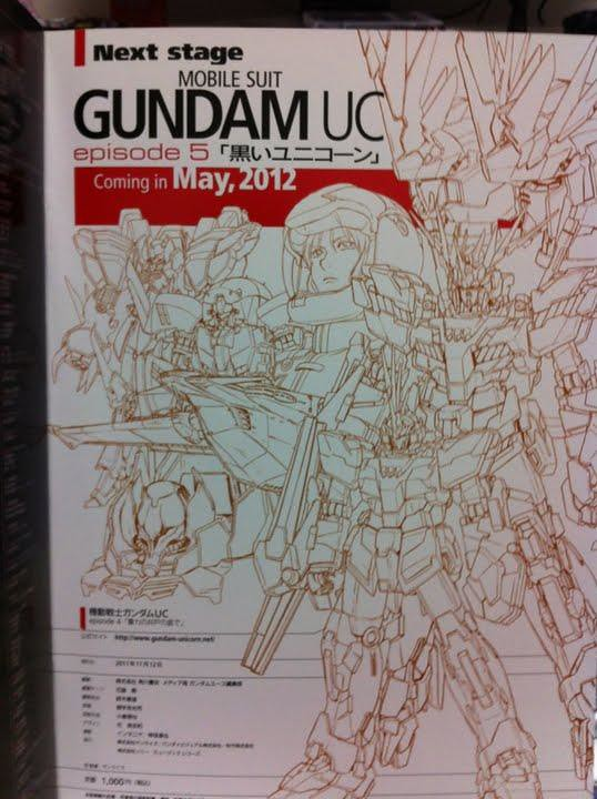 Gundam Unicor 5