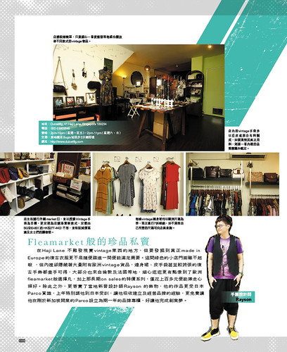 HongKong Weekend Weekly Magazine_1