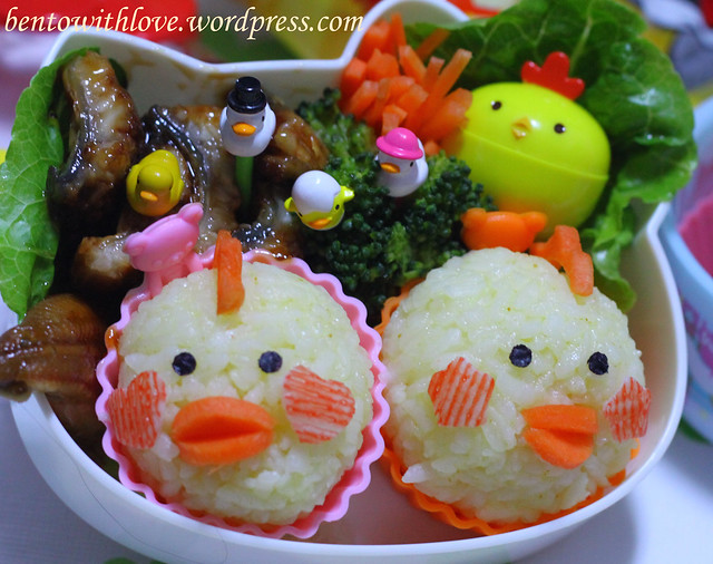 Chick Bento for her