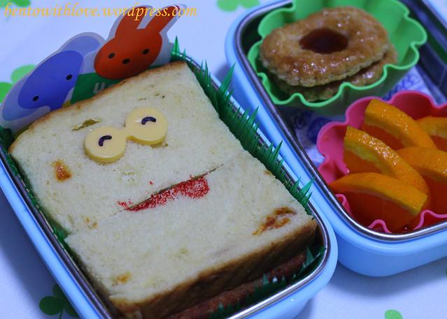 Luncheon Sandwich Bento