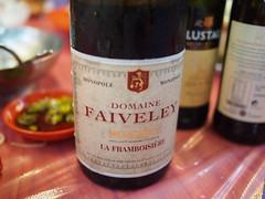 Domaine Faiveley Monopole La Framboisiere Mercurey