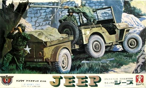 Bandai 1-32 Jeep