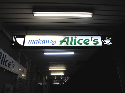 alices - sign