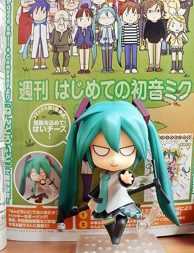 Nendoroid Hatsune Miku: Mikumix version?