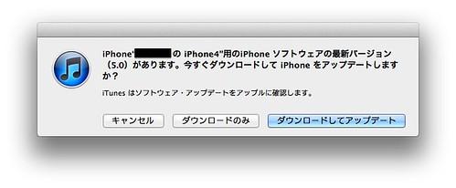 スクリーンショット 2011-10-13 2.03.45