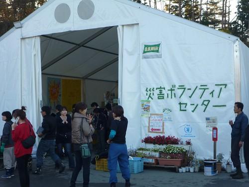 災害ボランティアセンター, 南三陸町戸倉波伝谷でボランティア(レーベン1号) Volunteer at Tokura, MInamisanrikucho, Miyagi pref. Deeply Affected by the Tsunami
