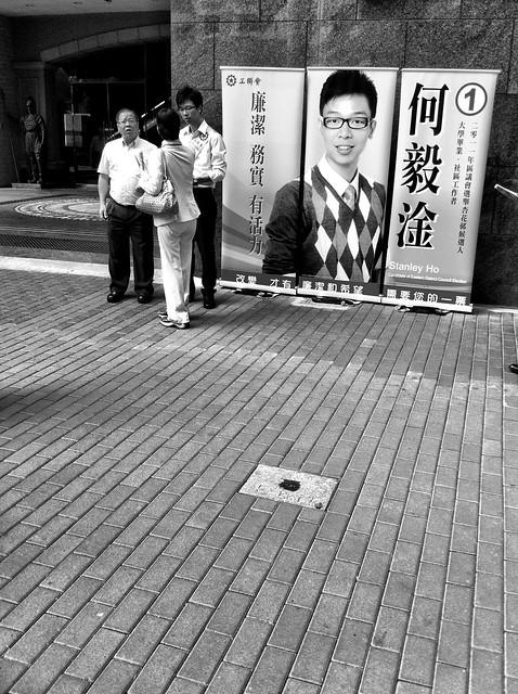 election_campaign