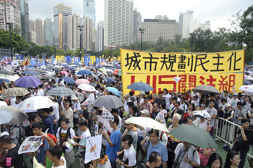 20110703_hongkong_t4x_5456_july-1-march_large
