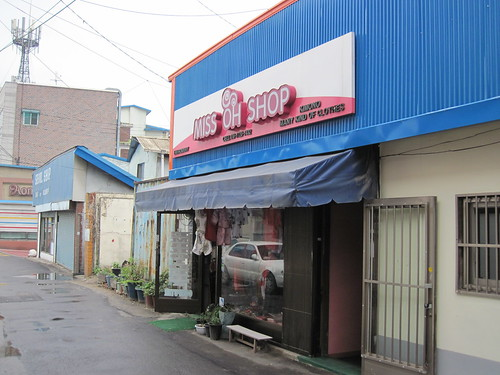 Miss Oh Shop In Dongducheon, South Korea