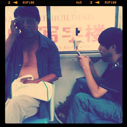 using mobiles on bus