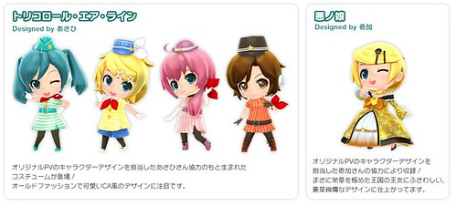 Various costumes for Miku, Rin, Luka, and MEIKO