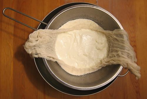 strained yogurt