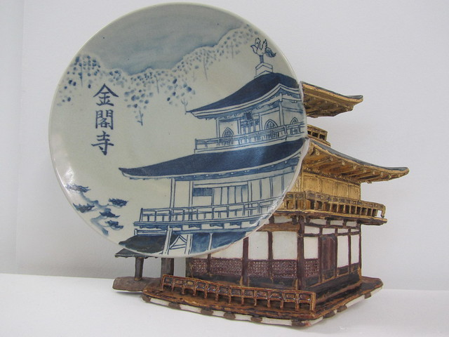 Kinkakuji/Plate by Keiko Masumoto