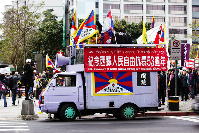 Tibetan National Uprising Rally