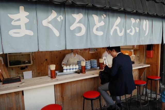 請恕我看不懂他們在賣啥,但有個簾子遮,坐在櫃台邊,就很有日式料理的感覺