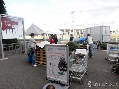 Ikea in Chiba