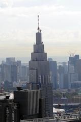 Shinjuku building!