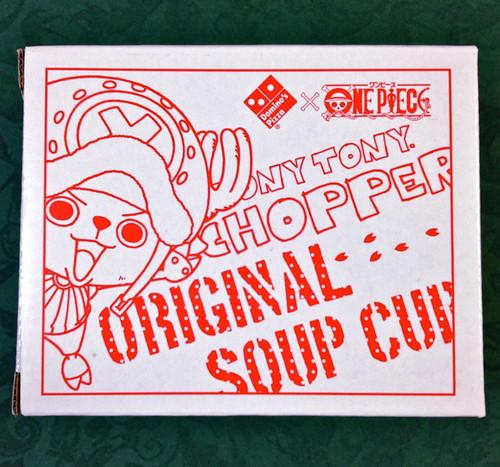 チョッパー スープカップ箱:上面