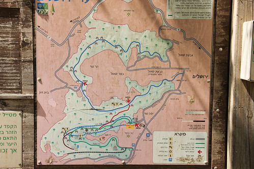 Sign with Map of Jerusalem Forest Routes