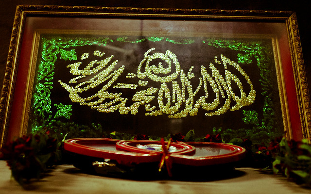 La Elaha Ella Allah, Mohammadan Rasul Allah