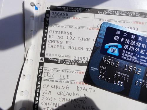 美國運通卡客服電話 電話 - 愛淘生活