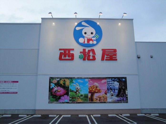 西松屋 札幌中央店