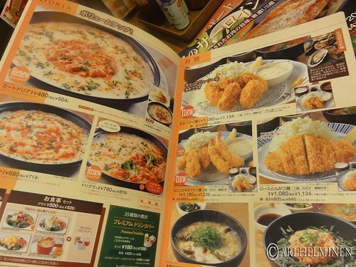 Coco's Family restaurant Chiba