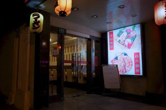 20120321_shanghai-night02